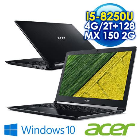 【瘋狂下殺】ACER A515-51G-51MD I5-8250U/4GB DDR4/128 SSD+2TB/MX 150 2G/15.6FHD/Win10