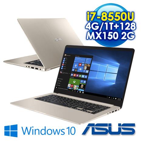 ★最高現折一千★ ASUS S510UN-0031A8550U 冰柱金 i7-8550U /4GB*1 DDR4 2133 (Max. 16G) /1TB+128G SSD /MX150 2G GDD..