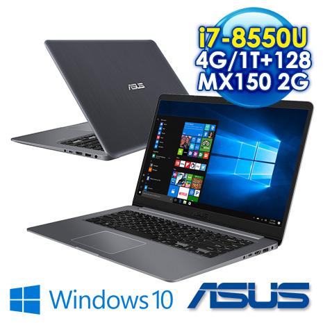 ASUS S510UN-0041B8550U 金屬灰 i7-8550U /4GB*1 DDR4 2133 (Max. 16G) /1TB+128G SSD /MX150 2G GDDR5 /15.6吋FHD/W10 輕薄獨顯筆電