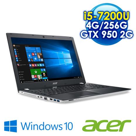 【瘋狂下殺+防毒保固】ACER E5-575G 52Z8 7代處理器系列15.6吋FHD(I5-7200U/4G DDR4/256G SSD/GTX 950 DDR5 2G/15.6