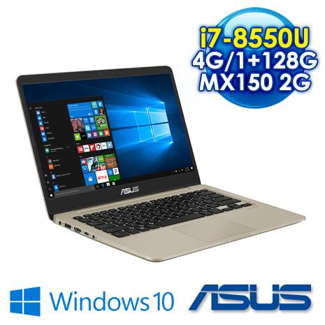 ★最高現折一千★ ASUS S410UN-0041A8550U 冰柱金 i7-8550U /4GB*1 DDR4 2133 (Max. 12G) /1TB+128G SSD /MX150 2G GDD..