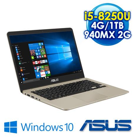 ★最高現折一千★ ASUS S410UQ-0021A8250U 冰柱金 i5-8250U /4GB*1 DDR4 2133 (Max. 12G) /1TB /940MX 2G GDDR5 /14吋FH..