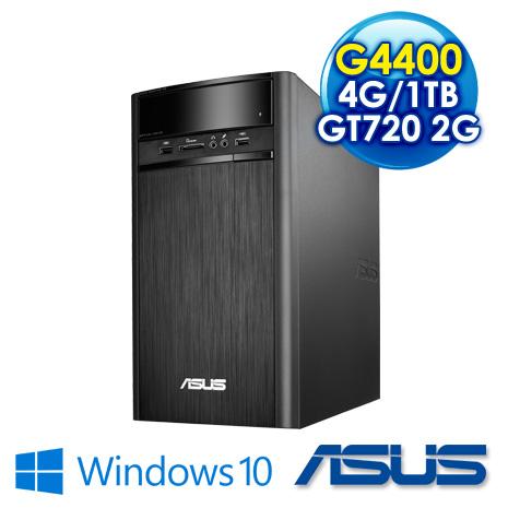 【瘋狂特殺】ASUS1 K31CD-K-0011A440GTT G4400/4G/1T/GT 720 2G/Wifi/Win10//黑 三年保固到府收送