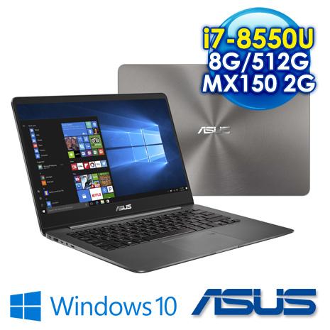 ★最高現折一千★ ASUS UX430UN-0191A8550U 石英灰 14吋FHD窄邊框設計 i7-8550U/DDR3 2133 8G/512G SSD/MX 150 2G