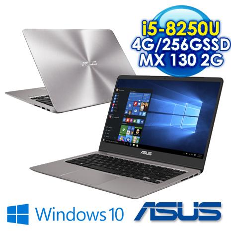 ★最高現折一千★ ASUS UX410UF-0043A8250U 石英灰 14吋FHD (i5-8250U/DDR4 2133 4G /256G SSD/NV MX130 2G/W10)