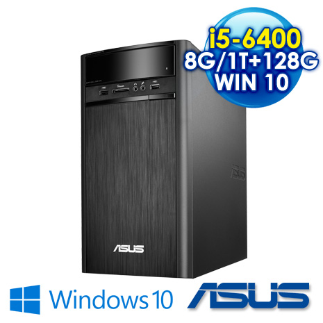 【瘋狂特殺】ASUS K31CD-0051A640UMT i5-6400 /128GB SATA SSD+1TB /DVD RW/Win10/300W/黑 三年保固到府收送