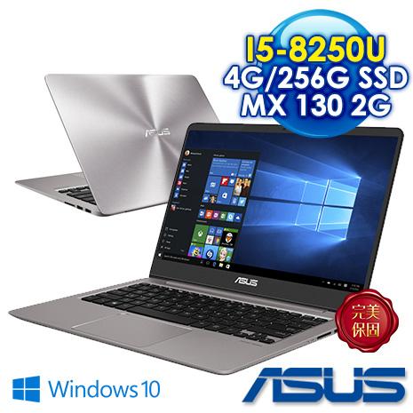 ASUS華碩 Zenbook UX410UF-0043A8250U 14吋 輕薄筆電 石英灰 (i5-8250U/4G/256G/NV MX130 2G) 附原廠筆電包、滑鼠