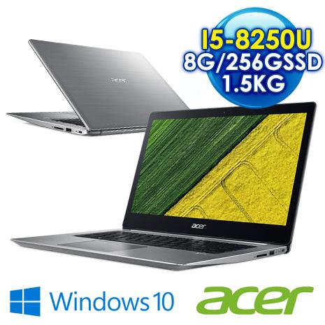 ★最高現折一千★ ACER SF314-52-53YM I5-8250U/8G/256SSD intel pcie/14.1FHD IPS/1.5KG/ 質感銀