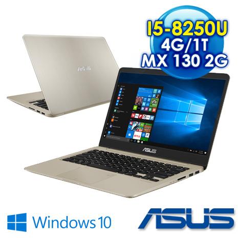 "【第八代新機輕薄上市】ASUS S410UF-0031A8250U 冰柱金 i5-8250U /4GB*1 DDR4 2133 (Max. 12G)/1TB /MX 130 2G /14""FHD窄邊框輕薄筆電"