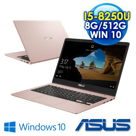 ASUS ZENBOOK UX331UAL-0051D8250U 玫瑰金 i5-8250U /LPDDR3 8G (On board)/512G SSD /802.11AC(2*2)/LAN /14