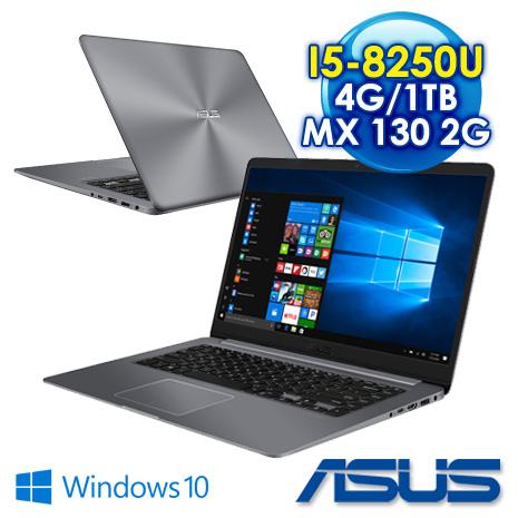ASUS Vivobook X510UF-0063B8250U 15吋輕薄筆電 冰河灰  (i5-8250U/4GB/1TB /MX 130 2G)