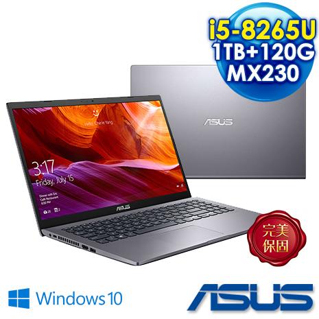ASUS X509FJ-0111G8265U vivobook 15吋輕薄文書筆電  星空灰  ( i5-8265U/4GB/1TB+120G SSD/MX 230 2G/FHD/W10/升級特仕版)