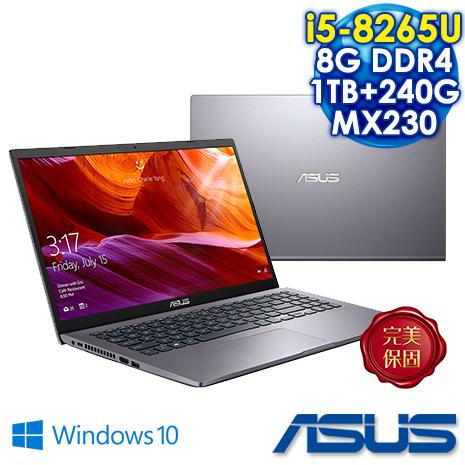 ASUS X509FJ-0111G8265U vivobook 15吋輕薄文書筆電  星空灰  ( i5-8265U/8GB/1TB+240G SSD/MX 230 2G/FHD/W10/升級特仕版)