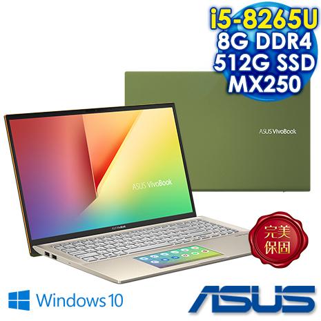 ASUS S532FL-0062E8265U 超能綠 (i5-8265U/8G/512G SSD/MX250 2G獨顯/智慧觸控板/Win10/FHD)