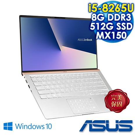 ASUS華碩 UX433FN-0172S8265U 冰柱銀 14吋筆電 (i5-8265U/FHD/8G/PCIE 512G M.2 SSD/MX 150 2G獨顯/內建Win10/買ASUS送三好禮)