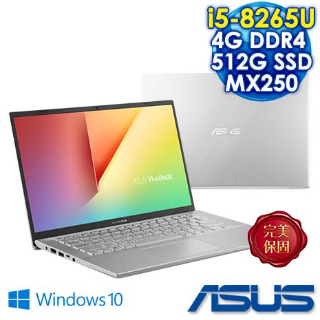 ASUS VivoBook S412FL-0105S8265U 限量版 冰河銀 (i5-8265U/4G/PCIE 512G  SSD/MX 250 2G獨顯/FHD/內建Win10/買ASUS送三好禮)