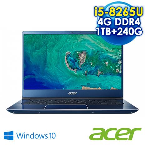 ACER宏碁 SWIFT 3 SF314-56-57DB 升級特仕版 14吋筆電 藍   (i5-8265U/4GB/1TB+240G SSD/內顯/FHD)