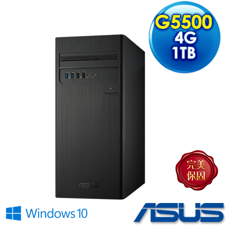 ASUS華碩 H-S340MC-0G5500001T 桌機   (G5500 / DDR4 4G / 1TB HDD / WIFI / Win10 / 350W