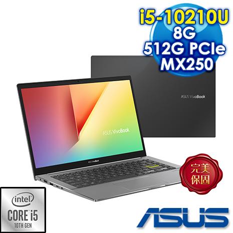 ASUS VivoBook S14 S433FL-0148G10210U 搖滾黑(i5-10210U/8G/512G PCIE SSD+32GB IntelR Optane? Memory/MX250-2G/Win10/FHD)