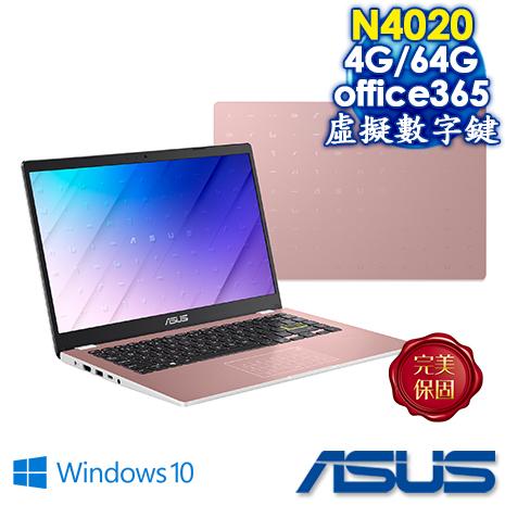 ASUS E410MA-0121PN4020 玫瑰金 (Celeron N4020/4G/64G/Windows 10 Home S/HD/14)