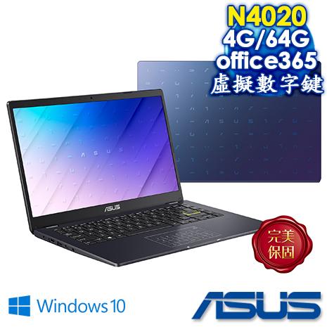 ASUS E410MA-0131BN4020 夢想藍 (Celeron N4020/4G/64G/Windows 10 Home S/HD/14)