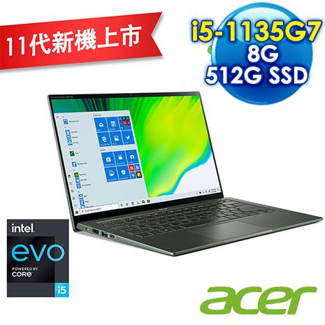 ACER SF514-55TA-55K5 綠(i5-1135G7/8G/512G PCIe/W10/FHD/14吋)
