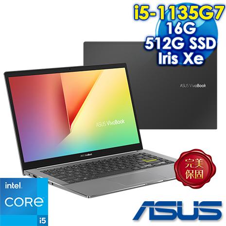 ASUS華碩 S433EA-0098G1135G7 搖滾黑   ( i5-1135G7/16G/PCIE 512G SSD/Iris Xe 內顯)