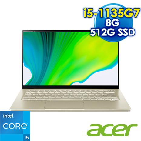Acer SF514-55T-56MP 14吋筆電(i5-1135G7/8G/512G SSD/Swift 5/金)