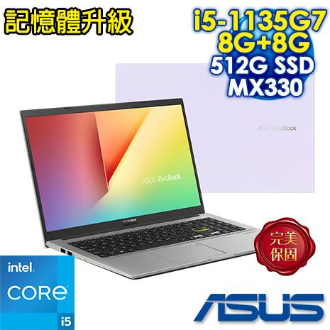 【預購】【記憶體升級特仕版】ASUS華碩 X513EP-0251W1135G7 幻彩白 (15.6吋/I5-1135G7/8G+8G/PCIE 512G SSD/MX 330 2G)