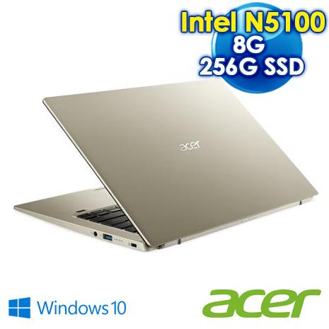 Acer宏碁SWIFT1 SF114-34-C3TN 14吋輕薄筆電 金   (Intel N5100/8G/PCIE 256G SSD)
