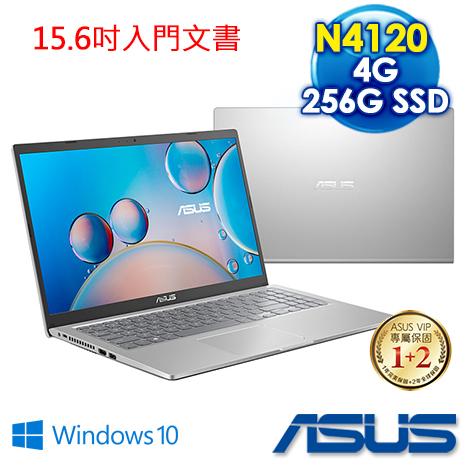 【特賣】ASUS華碩 X515MA 冰河銀 15.6吋文書筆電(intel Celeron N4120 /4G(Max 8G)/256G PCIe SSD)