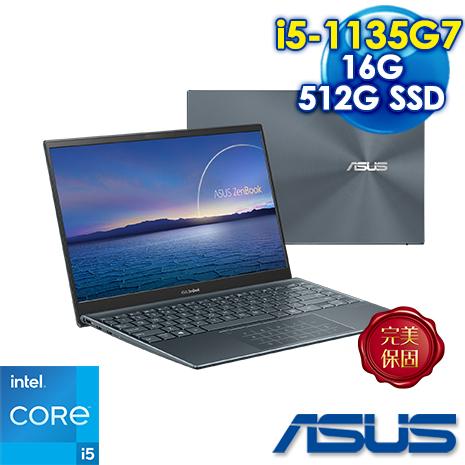 【安心三重送】ASUS ZenBook 14 UX425EA-0252G1135G7 綠松灰(i5-1135G7/16G/512G PCIe/W10/FHD/14)