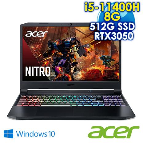 Acer宏碁 Nitro 5 AN515-57-53T5  15吋/i5-11400H/RTX3050 4G/8G/PCIe 512G SSD/W10 黑