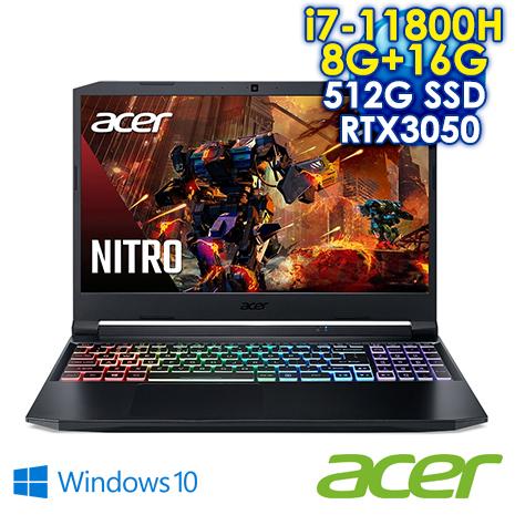 【記憶體升級版】版Acer 宏碁Nitro 5 AN515-57-71XE 15.6吋獨顯電競筆電(i7-11800H/8G+16G/512G SSD/RTX 3050-4G/Win10)