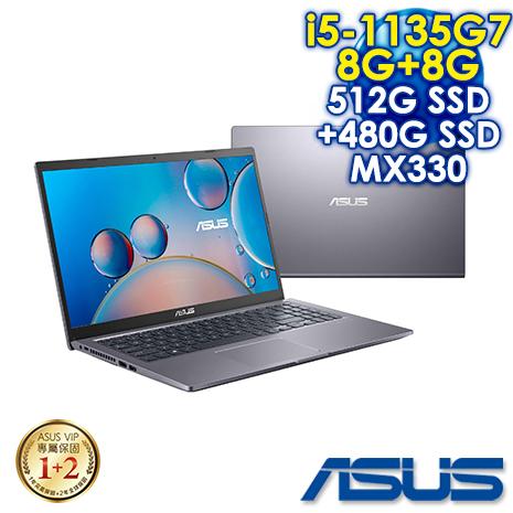 【全面升級版】ASUS X515EP-0151G1135G7 星空灰(i5-1135G7/8G+8G/MX330 2G/512G PCIe+480G SSD/W10/FHD/15.6)
