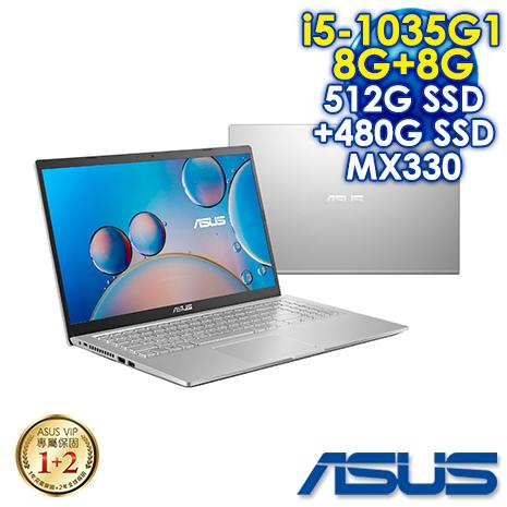 【全面升級版】ASUS X515JP-0471S1035G1 冰柱銀(i5-1035G1/8G+8G/MX330 2G/512G PCIe+480G SSD/W10/FHD/15.6)