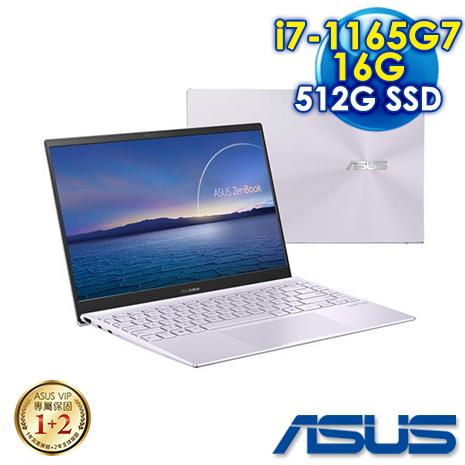 【安心三重送】ASUS ZenBook 14 UX425EA-0292P1165G7 星河紫(i7-1165G7/16G/512G PCIe/W10/FHD/14)