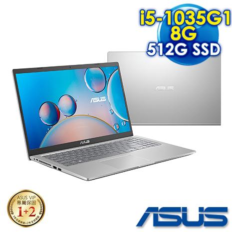 【安心三重送】ASUS X515JA-0171S1035G1 冰柱銀(i5-1035G1/8G/512G PCIe/W10/FHD/15)