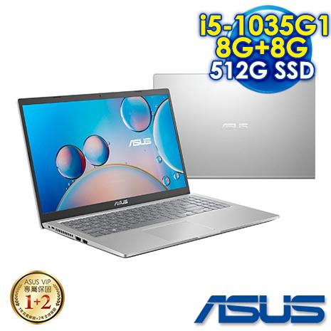 【記憶體升級版】ASUS X515JA-0171S1035G1  15.6吋效能筆電  冰柱銀(i5-1035G1/8G+8G/512G PCIe/W10/FHD/15)