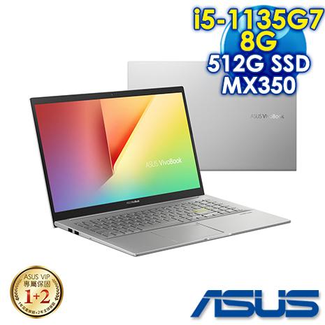 【安心三重送】ASUS VivoBook S15 S513EQ-0212S1135G7 閃電銀 (i5-1135G7/8G/MX350-2G/512G PCIe/FHD/15.6)