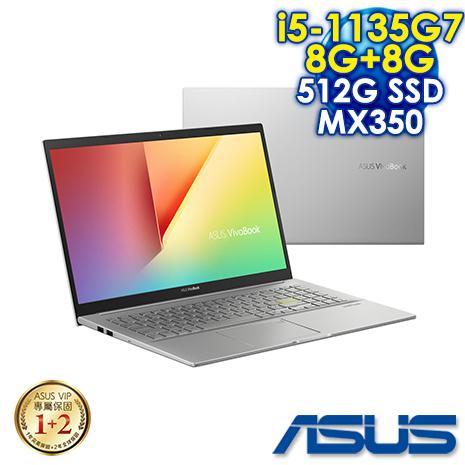 【記憶體升級版】ASUS VivoBook S15 S513EQ-0212S1135G7 閃電銀(i5-1135G7/8G+8G/MX350-2G/512G PCIe/FHD/15.6)