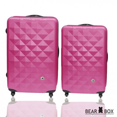 BEAR BOX 晶鑽系列ABS霧面行李箱24+20吋兩件組