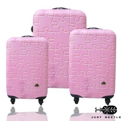【Just Beetle】拼圖系列☆莎莎代言☆ABS輕硬殼旅行箱行李箱拉桿箱登機箱三件組(28+24+20吋)拼圖粉