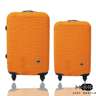 【Just Beetle】拼圖系列☆莎莎代言☆ABS輕硬殼旅行箱/行李箱/拉桿箱/登機箱兩件組(24+20吋)拼圖粉