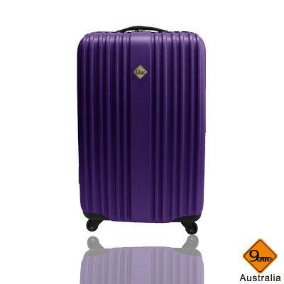 Gate9五線譜系列ABS輕硬殼旅行箱行李箱(20吋)酷灰色