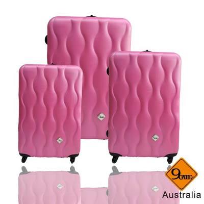 【Gate9】波西米亞系列*ABS霧面旅行箱/行李箱/拉桿箱/登機箱3件組(28+24+20吋)紫