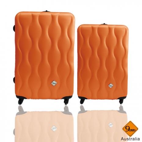 【Gate9】波西米亞系列*ABS霧面旅行箱/行李箱/拉桿箱/登機箱兩件組(24+20吋)粉