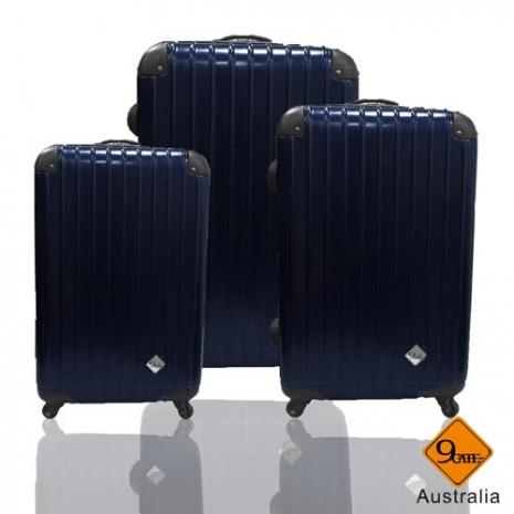 【Gate9】城市旅人系列PC亮面輕硬殼行李箱/旅行箱/登機箱/拉桿箱三件組(28+24+20吋)