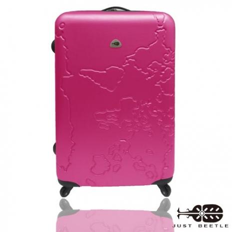 【Just Beetle】地圖系列ABS輕硬殼行李箱/旅行箱/登機箱/拉桿箱(28吋)雙層加大經典桃