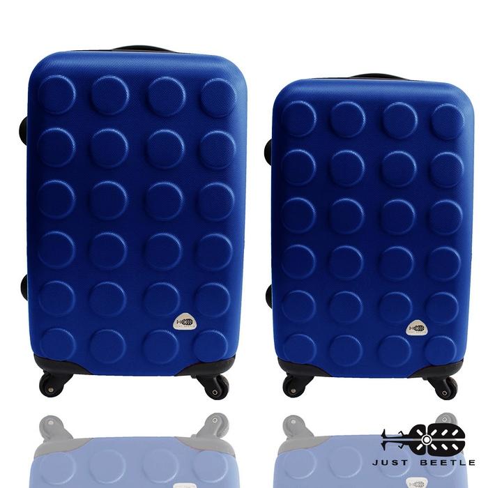 行李箱 旅行箱 Just Beetle積木系列(28+24)ABS霧面輕硬殼 登機箱 拉桿箱二件組